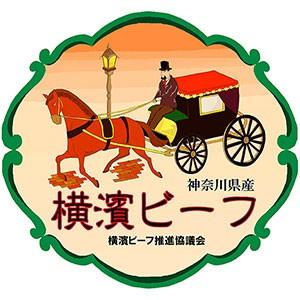 横濱ビーフ(丸枠)sq