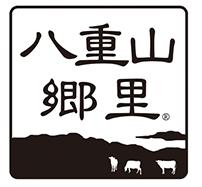 八重山郷里牛